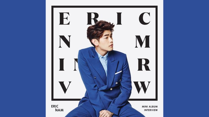 Eric-nam-Good-for-you