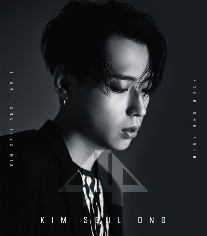 kim-seulong