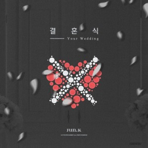 jun-k-your-wedding-cover