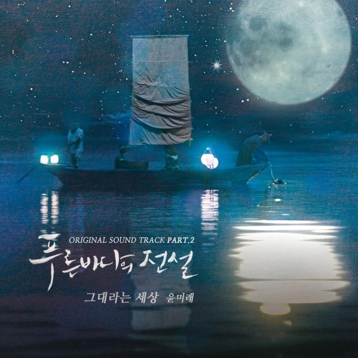 OST november 2016