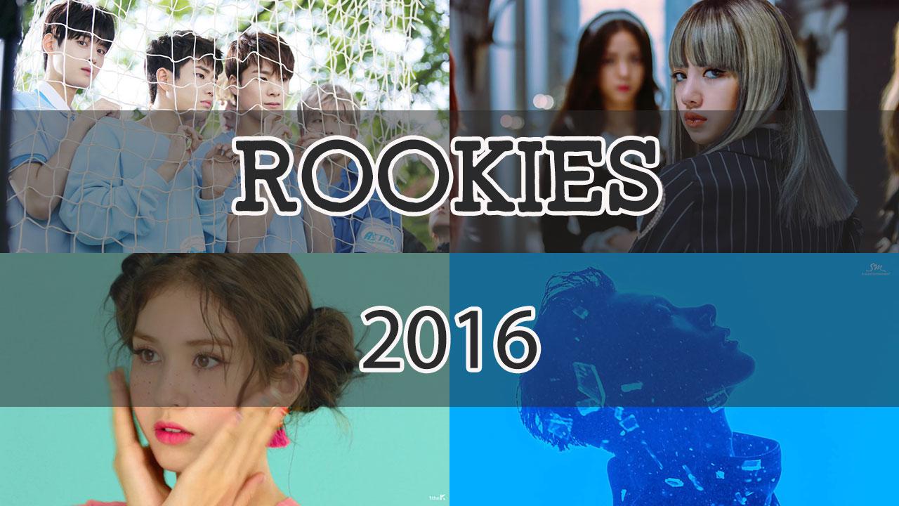 ROOKIES-2016