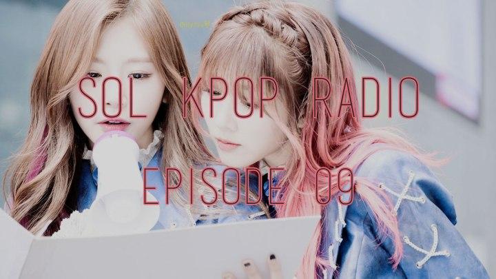 sol-kpop-radio-e09