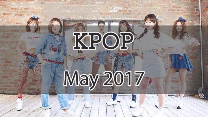 may-2017-mix