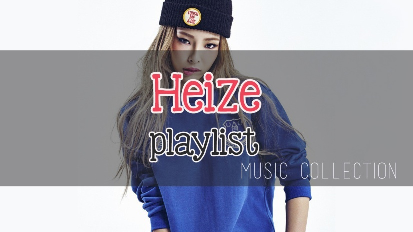 heize mini music collection