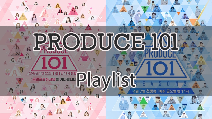 produce 101 mini