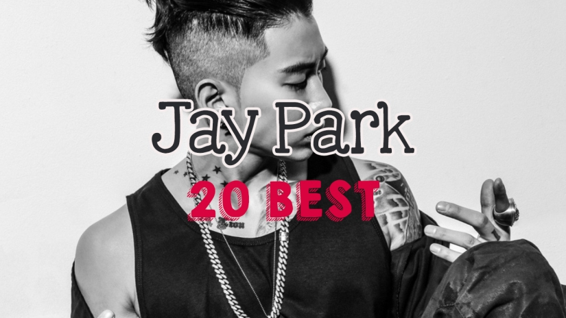 Jay Park mini Best 20 August 2017