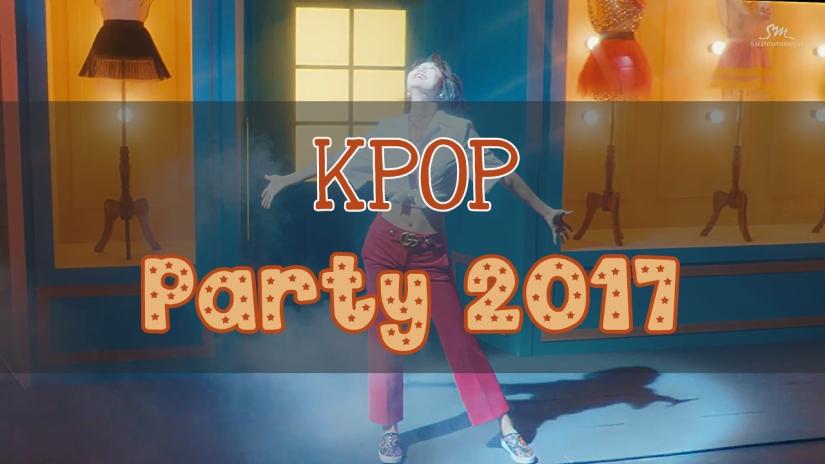 party 2017 mini