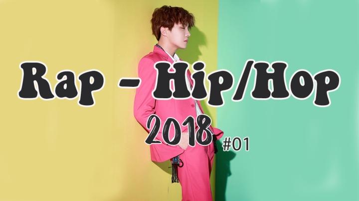 hiphop 2018 01