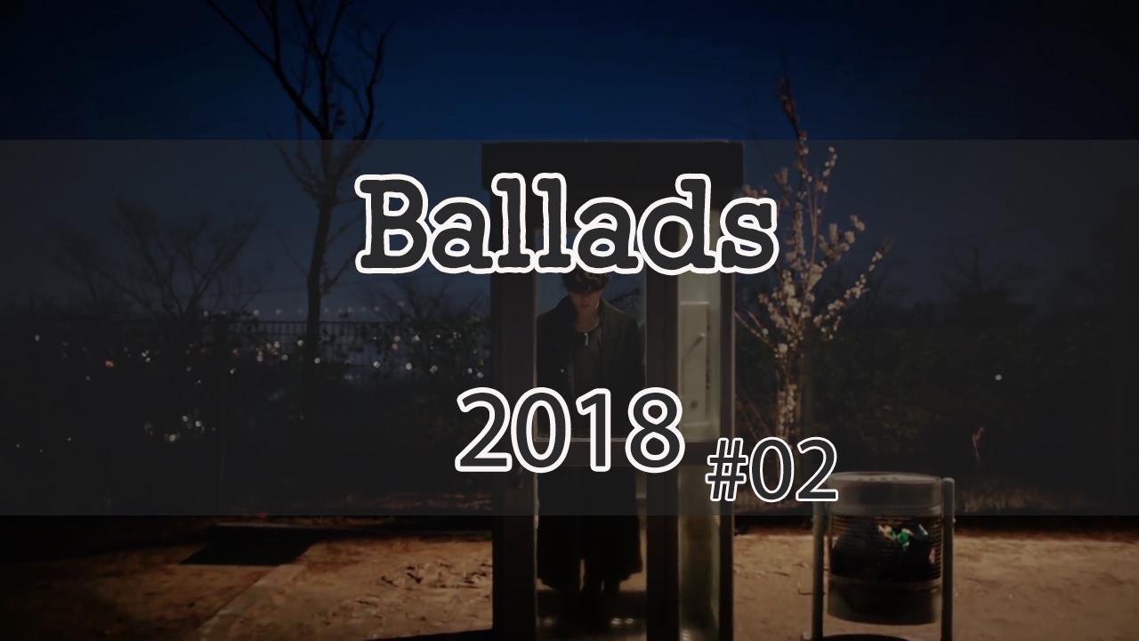 ballads 2018 02