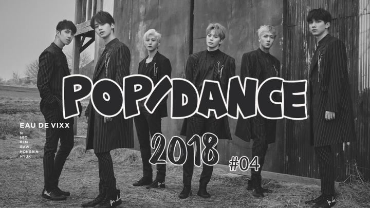 dance 2018 04