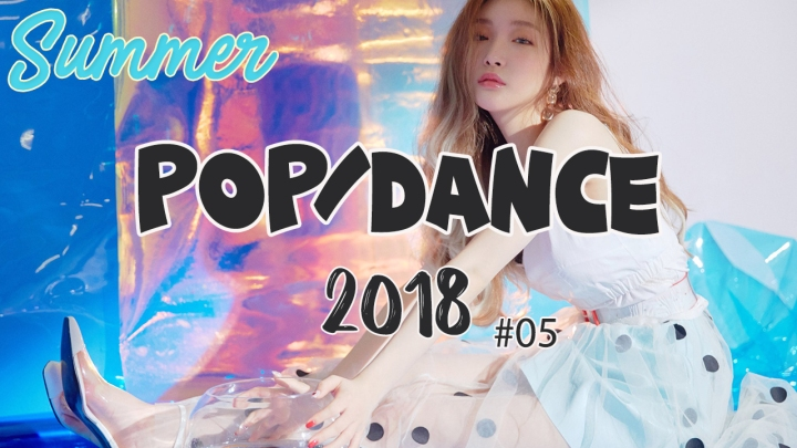 dance 2018 05