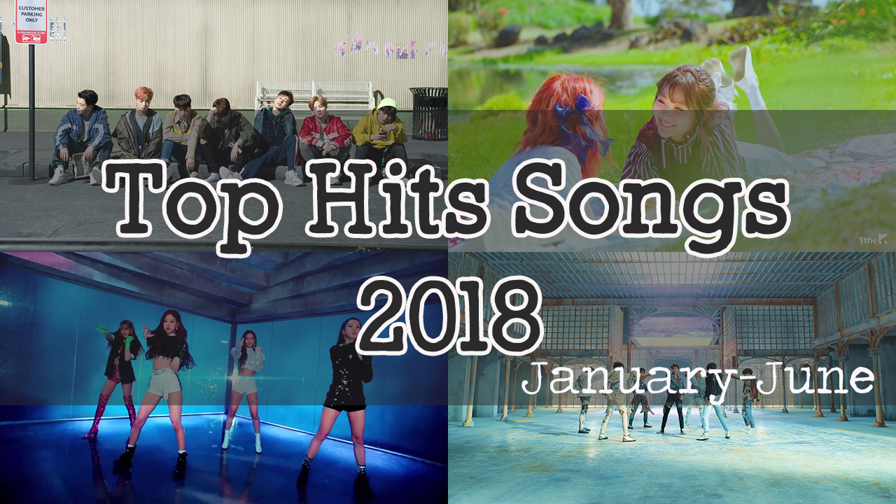 hits_2018_01