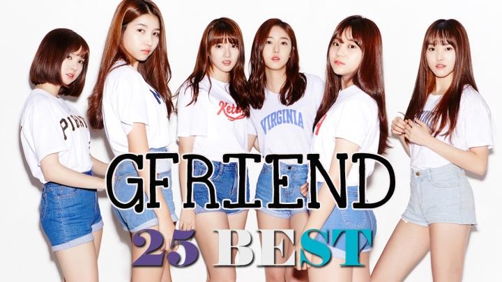 gfriend_mini_best