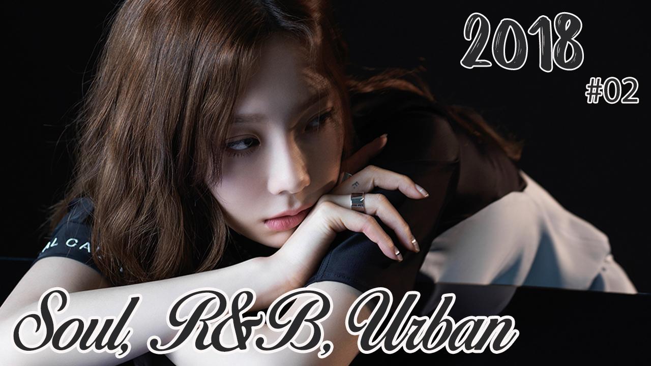 urban 2018 02