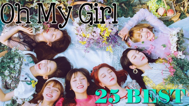 ohmygirl_mini_best