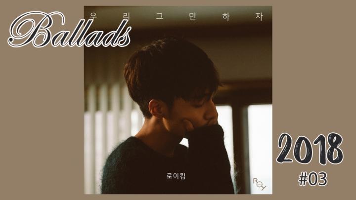 ballads 2018 03