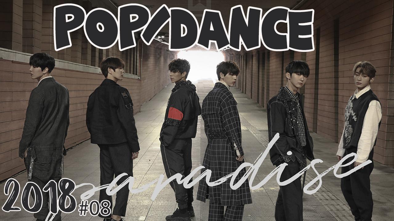 dance 2018 08
