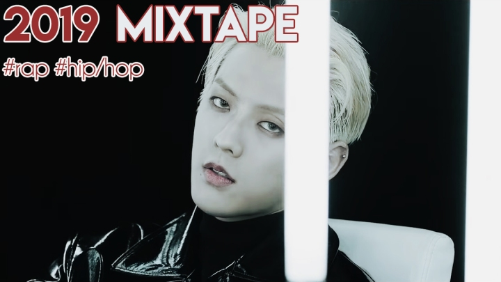 2018_mixtape_1_hiphop