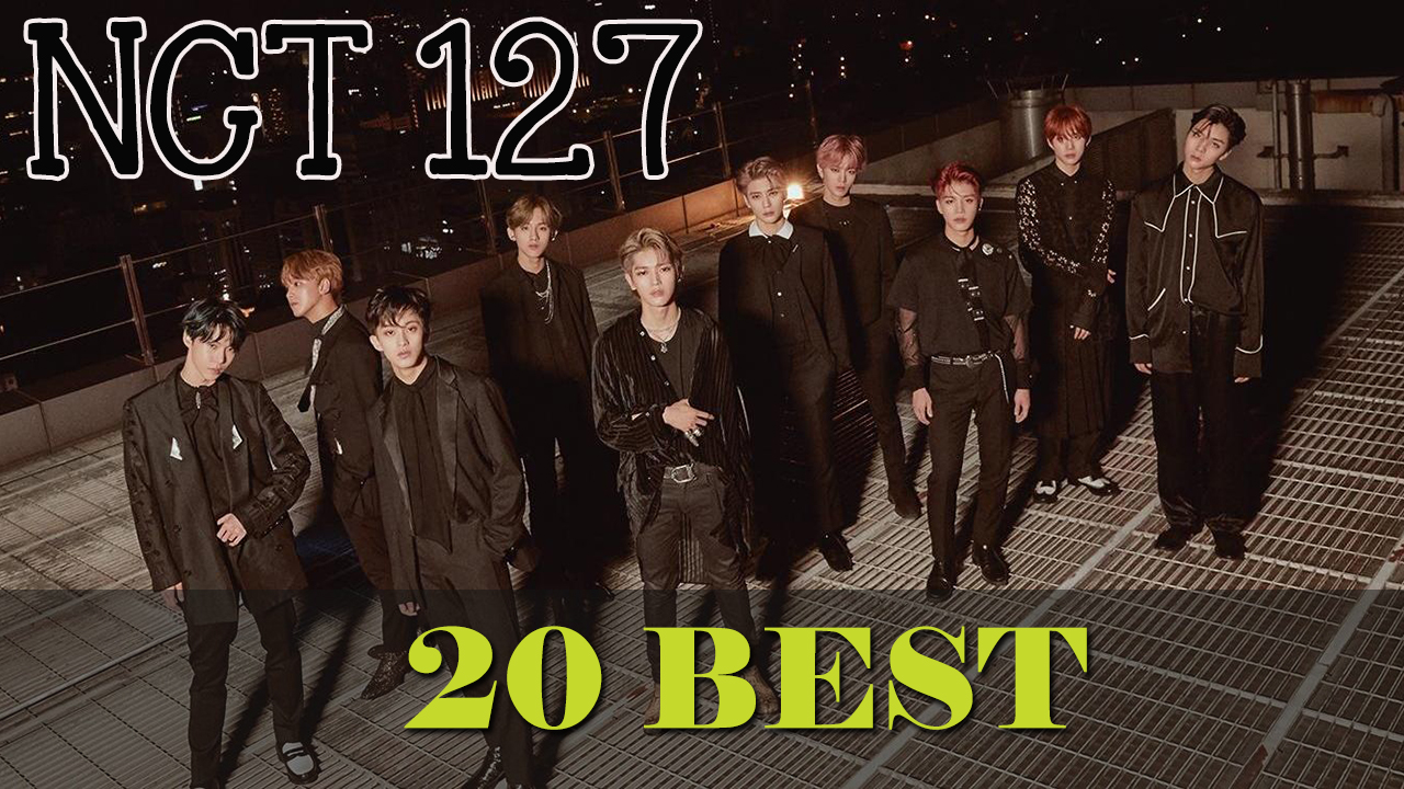 nct_127_mini_best