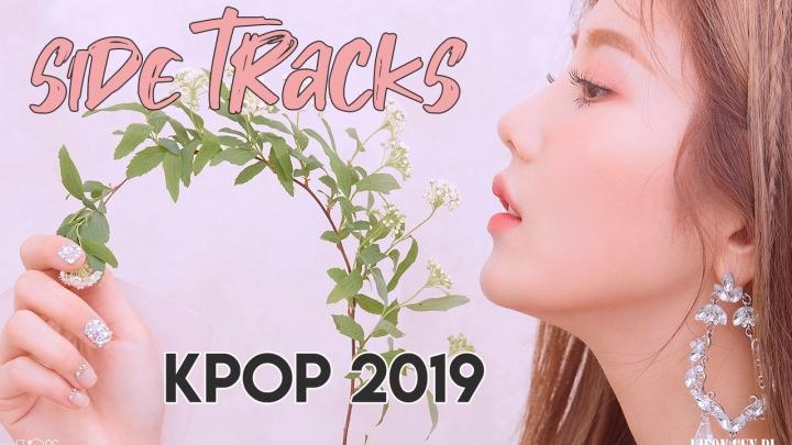 2019_side_tracks_2