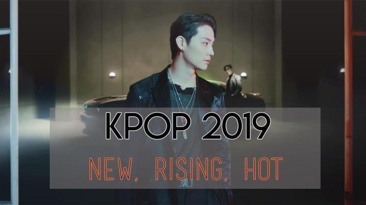 2019_trending_2