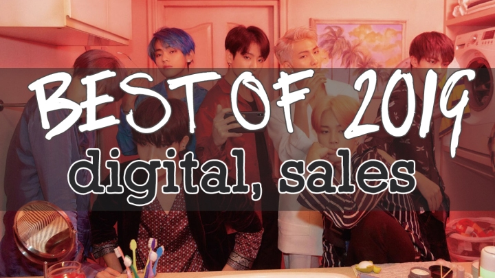 2019_best_digital_sales