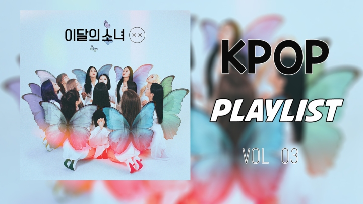 2020_kpop_mix_3